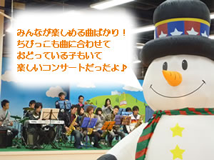 photo:クリスマスミニコンサート♪