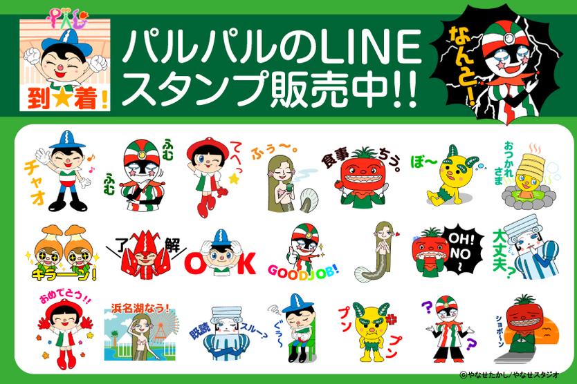 LINE情報♪