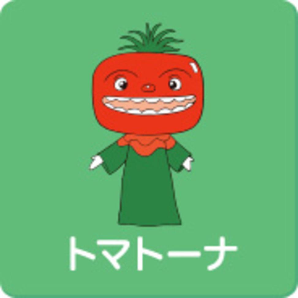 トマトーナ